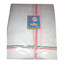 Tanda Ambedkar Nagar Textile Cotton White Plain Gamcha For Men