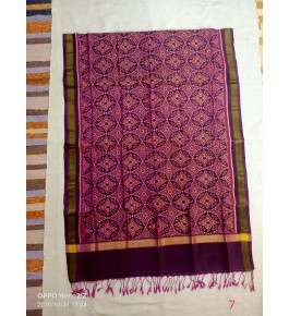 Traditional Patan Patola Single Ikkat Handloom Pink Colour Silk Dupatta For Women
