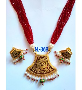 Authentic Handicraft Thewa Art Gold Work Jewellery Of Peacock Design In Red And White Pearl