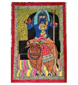 Madhubani Painting Of  Mahadeva On Paper