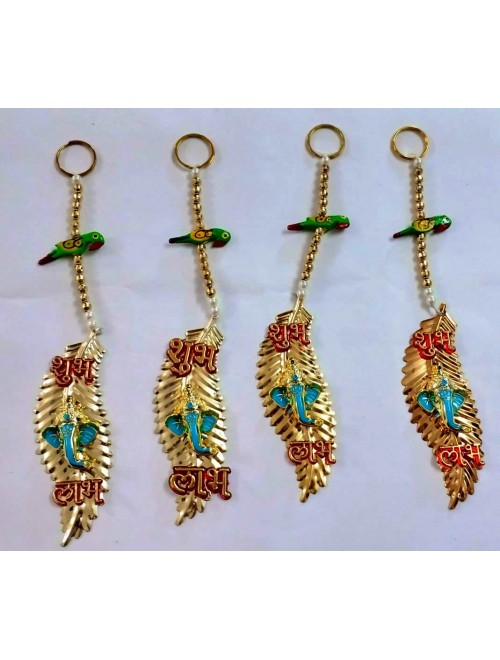 Handmade Lovely Key Rings By Indian Festival Product & Gift Items